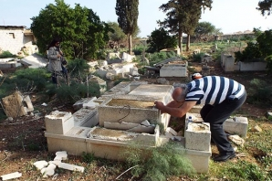 Mormenekşe Rum Mezarlığı
