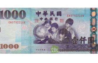 Tayvan doları yükseldi